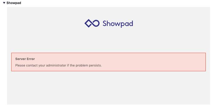 sfdc_server_error.png